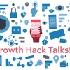アプリの改善ノウハウをシェアするイベント「Growth Hack Talks by Repro #1」を開催しました!