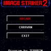 イメージストライカー2/ImageStriker2
