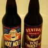 米・東海岸より空輸の新作ボトル、限定入荷!定番コーヒースタウト+チリペッパー&ニューイングランドスタイルIPA『REVIVAL BREWING Holy Moley,You Thirsty?』