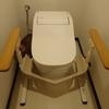 新しいトイレの介護用手すりを設置しました~☆