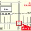 東京都 国道14号両国拡幅事業 緑一丁目交差点左折専用レーン完成