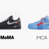 "【6月発売】スニーカー抽選情報  ""OFF-WHITE × NIKE AIR FORCE 1 LOW MCA BLUE"""