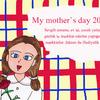 母の日 2018