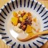 【むくみが気になる人へ】小豆と豆乳の薬膳スープの作り方。