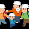 ミニマリストでも災害への備えは必要!50代一人暮らしの防災対策3つ。