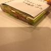 中日新聞に掲載された須田亜香里の「この人」、4月9日に東京新聞朝刊に掲載!