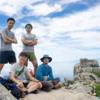 【初心者でもOK】東京からの日帰り登山マニュアル!持ち物(装備)・スケジュール・おすすめの山など