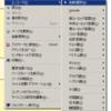 operaの右クリックメニューにエンコードの選択メニューを追加する