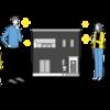 物件価格だけじゃない! 意外と知らない住宅購入にかかる費用と頭金の必要性をFP1級技能士がわかりやすく解説