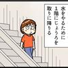 階段に潜む謎