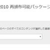 「msvcp100.dllがありません」とエラーが出る原因、対処法!【Windows、パソコン、エラーメッセージ】