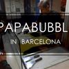 ヨーロッパの金太郎飴 PAPABUBBLE バルセロナ本店 ふらっとバルセロナ建築Part4