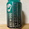 スコットランド BREWDOG CYBERNAUT NEW WAVE SESSION IPA
