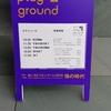 豊田市美術館アートプレイグラウンドまでの道順は?シルクスクリーン印刷やミシン刺繍等で知らせよう