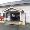 JR京終駅からの道順