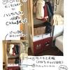 【DIY】ままごとkitchenをリメイク!