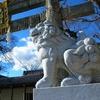 1月4日は「石の日」その2~神社にいるのは狛犬だけじゃないんだ!!~