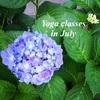 7月和歌山ヨガクラススケジュール