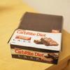 【一番美味い】Universal Nutrition, Doctor's CarbRiteダイエットバーチョコレートブラウニーのレビュー