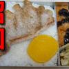 【昭和風の弁当】 残り物のトンカツと豚ロース肉のソテーの弁当