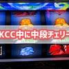 【エウレカ3】#2   初めましてHI-EVO MODE!  またやらせてね!
