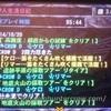 【MH4G】村クエスト ラスト緊急「高難度:師匠からの試練」をオトモ付きハンマーソロでクリアしました!