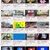 YouTube 動画の視聴された回数の不整合とは?