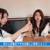 「映像」今月の少女探究#72「日本語字幕」
