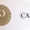 【スペイン】カバの新たなカテゴリー Cava de Paraje Calificado について
