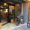ロードバイクで行ける四条のカフェ「Laccu」