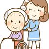 母の介護を続けて約10年になります。