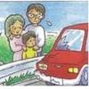 高速道路で事故してしまった場合の対処法