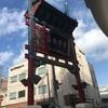 横浜中華街〜象の鼻パーク〜赤レンガでスケート