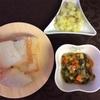 お野菜からの離乳食  [199日目  米粉パン]