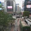 5月9日…晴れ〜曇り。