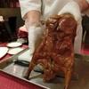 新宿の中華料理「全聚徳(ゼンシュトク)」で北京ダックを満喫~