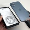 【開封レビュー】iPhone 12 Pro パシフィックブルー(青)を購入してみた!付属品も紹介