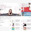 【FiNC】ダイエットがお得に! 歩くとポイントが貯まるアプリ