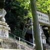 三入八幡神社西参道口
