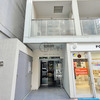 【室内写真集】アーデン京町堀イースト 1K 25.88平米