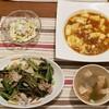 2018/09/06の夕食
