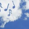洋楽で英語の勉強②Lyrics Trainingでリスニング練習