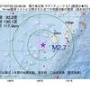 2017年07月23日 23時08分 種子島近海でM2.7の地震
