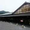 三重県1番【飯高駅】