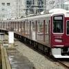 阪急、今日は何系?①378…20210127