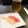【旅行記】[日本周遊&武漢⑥]成田空港 ANAラウンジへ / 寿司サービスがあっていい感じ!