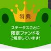 maneoの神奈川県川崎市の担保物件を不動産鑑定士が概算