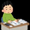 【試験まで残り1か月】日商簿記検定3級に挑む 「試算表」でミスの連続