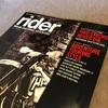 今月の雑誌rider(vol.13)がとてもよかったので紹介