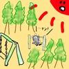 ENTRY GRADE ガンダム!!